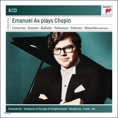 Emanuel Ax 엠마누엘 엑스가 연주하는 쇼팽 (Chopin: Piano Concertos, Sonatas, Ballades, Polonaises, Scherzos)
