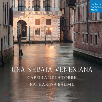 Capella de la Torre 16세기 초 바로크 베네치아 악파의 숨겨진 작곡가들 (Una Serata Venexiana)