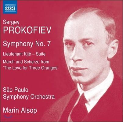 Marin Alsop 프로코피에프: 교향곡 7번, 세 개의 오렌지를 위한 사랑 & 키제 중위 모음곡 (Prokofiev: Symphony Op.131, Lieutenant Kije Suite)