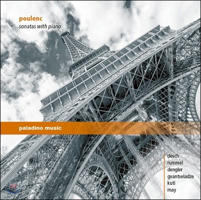 Eva-Maria May 풀랑크: 피아노와 함께하는 소나타집 - 클라리넷 / 오보에 / 첼로 소나타, 바가텔, 비가 (Poulenc: Sonatas With Piano)