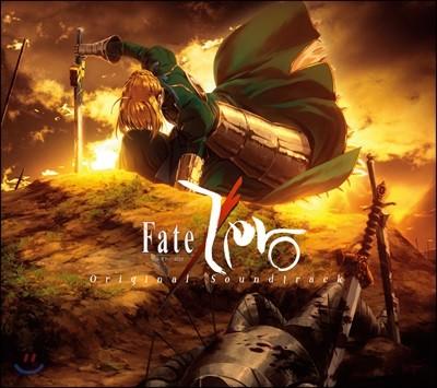 페이트 제로 애니메이션 음악 (Fate / Zero Original Soundtrack by Yuki Kajiura 카지우라 유키)