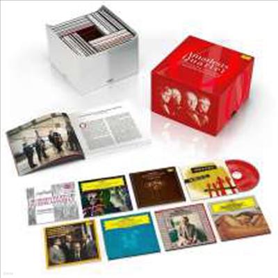 아마데우스 사중주단 - DG, 데카 & 워스트민스터 녹음전집 (Amadeus Quartet - The Complete Recordings on DG, DECCA & WESTMINSTER ) (70CD Boxset)(CD) - Amadeus Quartet