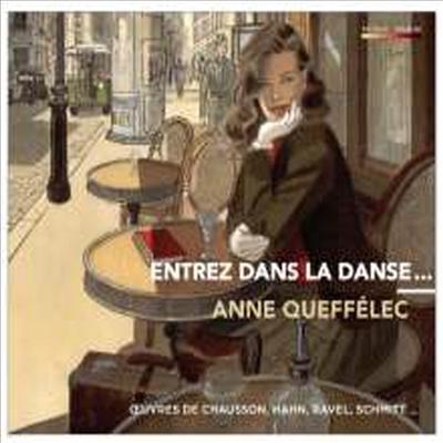 다 함께 춤을 - 프랑스 피아노 소품집 (Entrez dans la danse... - France Works for Piano) - Anne Queffelec