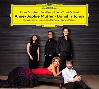 Anne-Sophie Mutter / Daniil Trifonov 슈베르트: 피아노 오중주 '송어' (Schubert: Piano Quintet 'Trout')