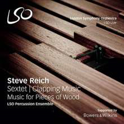 라이히: 실내악 작품집 (Steve Reich: Chamber Works) (LP)(180g) - LSO Percussion Ensemble