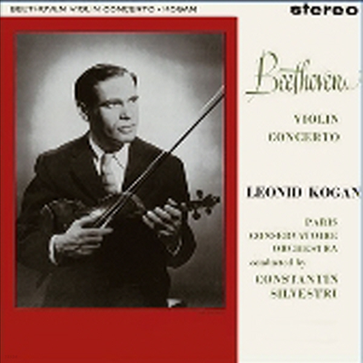 레오니드 코간 - 협주곡 명연집 (Beethoven, Tchaikovsky, Mendelssohn: Violin Concerto, Mozart: Violin Concerto No.3) (Tower Records Ltd. Ed)(Digipack)(2SACD Hybrid)(일본반) - Leonid Kogan