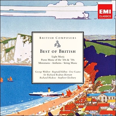 Richard Rodney Bennett 영국의 작곡가 - 베스트 영국 작곡가 (British Composers - Best of British)
