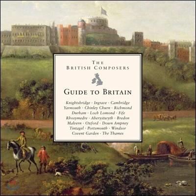 영국의 작곡가 (The British Composers Guide To Britain)