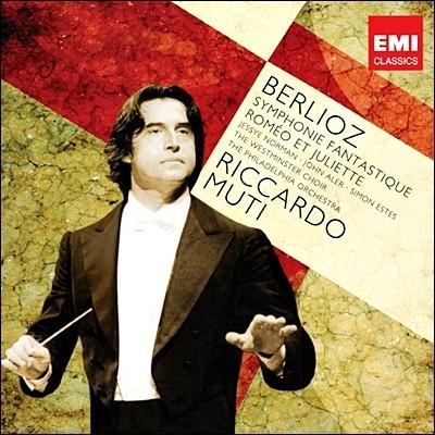 베를리오즈 : 환상 교향곡, 로미오와 줄리엣 - 리카르도 무티