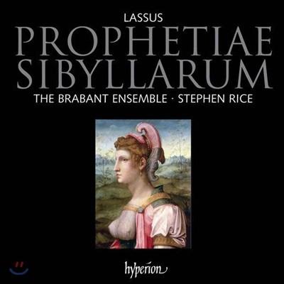 Stephen Rice 올랑드 드 라수스: 시빌라의 예언, 미사 아모르 에코 콜레이 외 (Lassus: Prophetiae Sibyllarum, Missa Amor ecco colei)