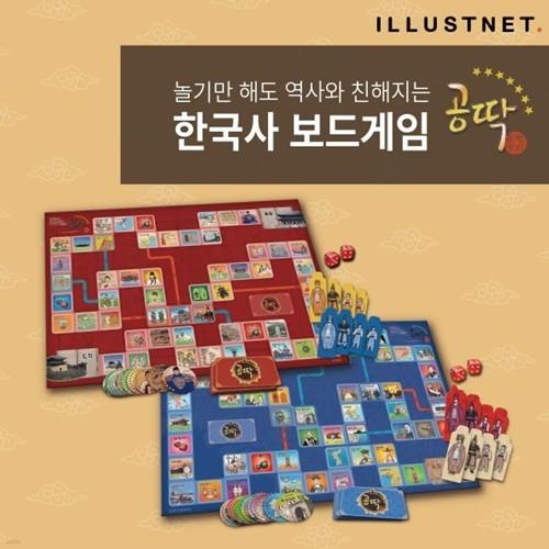 공딱, 한국사보드게임 VOL3-4