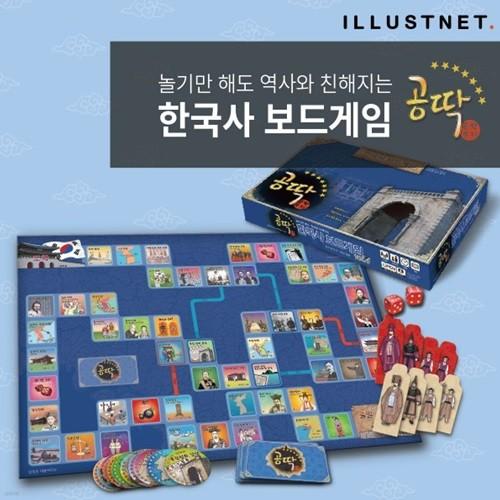 공딱, 한국사보드게임 VOL4