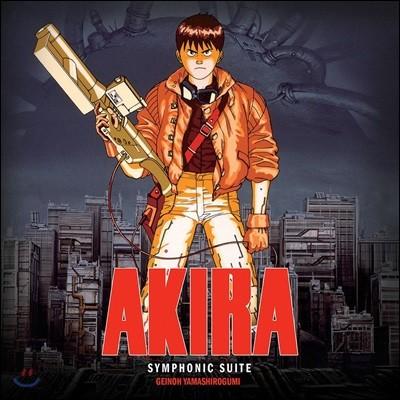 아키라 애니메이션 음악 (Akira OST by Geinoh Yamashirogumi 게노 야마시로구미)