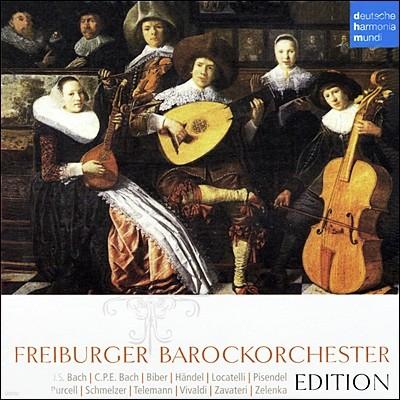 프라이부르크 바로크 오케스트라 에디션 (Freiburger Barockorchester Edition)