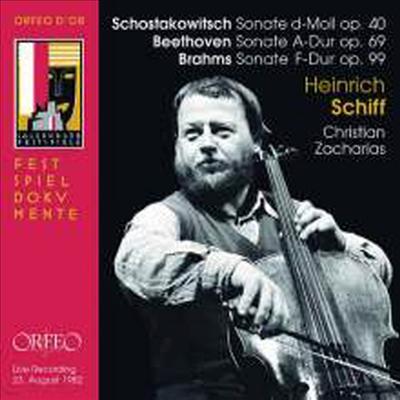 쇼스타코비치, 베토벤 & 브람스: 첼로 소나타 (Shostakovich, Beethoven & Brahms: Cello Sonatas) - Heinrich Schiff