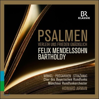 Howard Arman 멘델스존: 시편 합창곡집 (Mendelssohn: Psalmen)