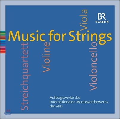 Quatuor Ebene / Antoine Tamestit 에사-페카 살로넨 외 여섯 작곡가의 현대음악 (Music For Strings)