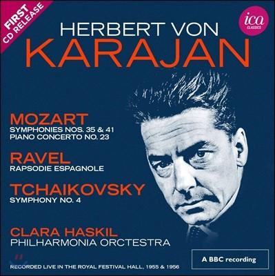 Herbert von Karajan / Clara Haskil 차이코프스키: 교향곡 4번 / 모차르트: 교향곡 35, 41번 & 피아노 협주곡 23번 (Mozart: Symphonies & Piano Concerto / Tchaikovsky: Symphony)