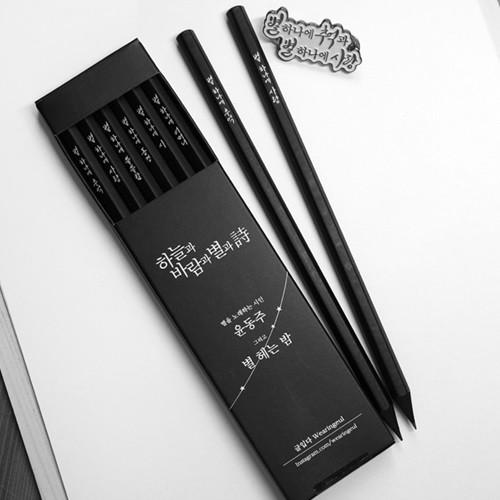윤동주 별 헤는 밤 흑목육각연필 6P 세트