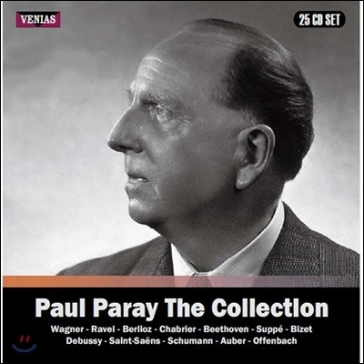 Paul Paray 폴 파레 컬렉션 - 1934-1962년 레코딩 (The Collection - 1934~1962 Recordings)