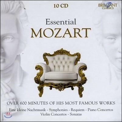 에센셜 모차르트: 아이네 클라이네 나흐트무지크, 교향곡, 레퀴엠, 협주곡, 소나타 (Essential Mozart)