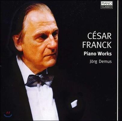 Jorg Demus 프랑크: 피아노 작품집 (Cesar Franck: Piano Works)