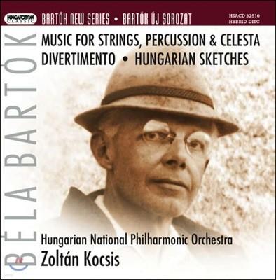 Zoltan Kocsis 바르톡: 현과 타악기, 첼레스타를 위한 음악 & 현을 위한 디베르티멘토 (Bartok: Music for Strings, Percussion & Celesta / Divertimento)