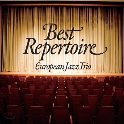 European Jazz Trio - Best Repertoire