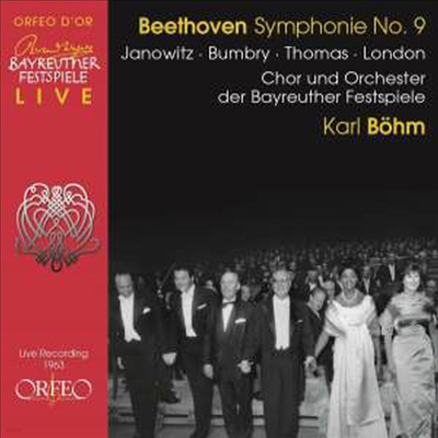 베토벤: 교향곡 9번 '합창' (Beethoven: Symphony No.9 in D minor, Op. 125 'Choral') - Karl Bohm