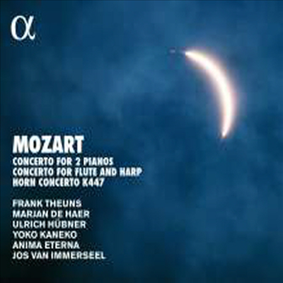 모차르트: 호른 협주곡 3번 & 플루트와 하프를 위한 협주곡 (Mozart: Horn Concerto No.3 & Flute and Harp Concerto)(Digipack) - Jos Van Immerseel