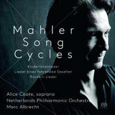 말러: 죽은 아이를 그리는 노래 & 방황하는 젊은이의 노래 (Mahler: Kindertotenlieder & Lieder Eines Fahrenden Gesellen) (SACD Hybrid) - Marc Albrecht