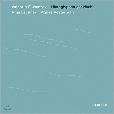 Anja Lechner 발렌틴 실베스트로프: 밤의 상형문자 (Vanentin Silvestrov: Hieroglyphen Der Nacht)