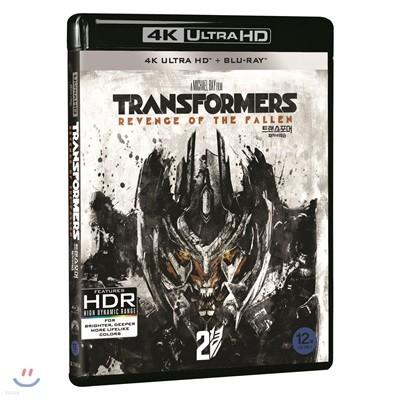 트랜스포머: 패자의 역습 (2Disc 4K UHD+2D 한정수량) : 블루레이