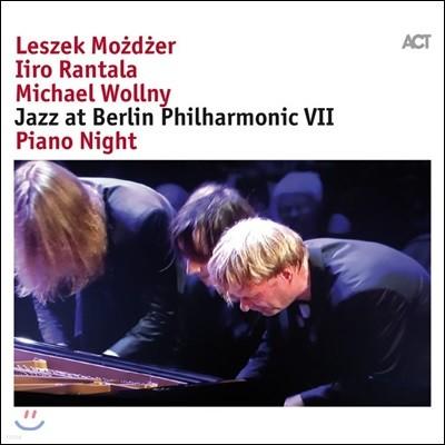 재즈 앳 베를린 필하모닉 7집 - 피아노의 밤 (Jazz At Berlin Philharmonic VII: Piano Night) [LP]