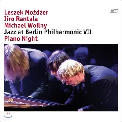 재즈 앳 베를린 필하모닉 7집 - 피아노의 밤 (Jazz At Berlin Philharmonic VII: Piano Night)