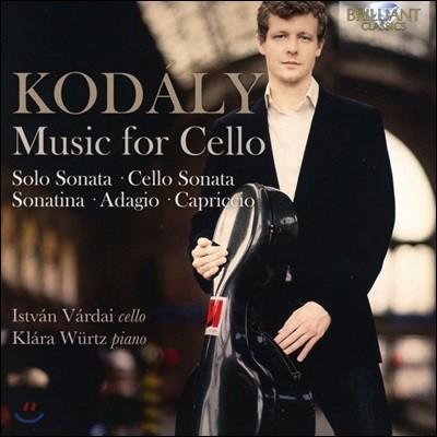 Istvan Vardai 코다이: 첼로 작품집 - 소나타, 소나티나, 카프리치오, 아다지오 (Kodaly: Music for Cello - Sonatas, Sonatina, Adagio, Capriccio)