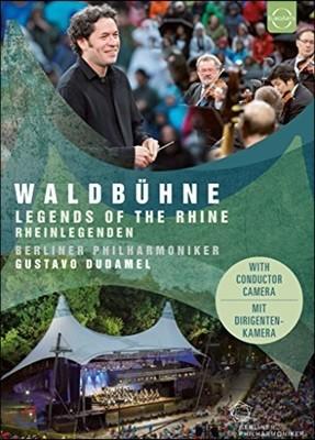 Gustavo Dudamel 베를린필 2017 발트뷔네 콘서트 - 라인의 전설 (Waldbuhne 2017)
