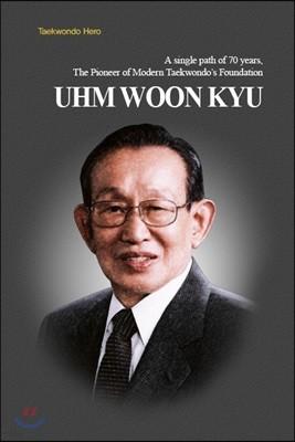 UHM WOON KYU   [English Edition]
