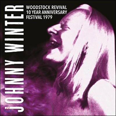 Johnny Winter (조니 윈터) - Woodstock Revival Festival 1979 [LP]