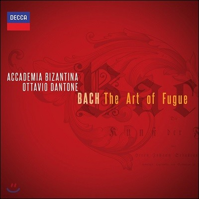 Ottavio Dantone 바흐: 푸가의 기법 (J.S. Bach: The Art of Fugue, BWV1080)