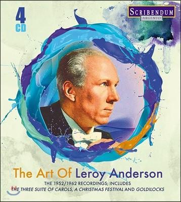 르로이 앤더슨의 예술 (The Art of Leroy Anderson)