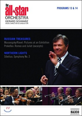 Gerard Schwarz 올스타 오케스트라 시리즈 13 & 14 - 무소르그스키 / 프로코피예프 / 시벨리우스 (The All Star Orchestra)