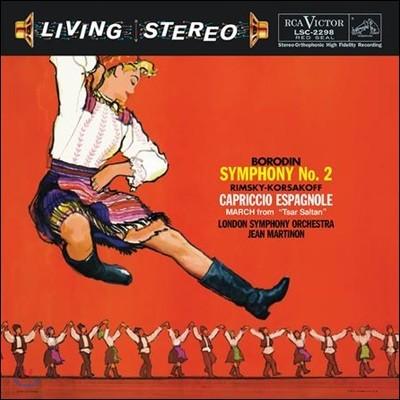 Jean Martinon 보로딘: 교향곡 2번 / 림스키-코르사코프: 스페인 기상곡 [LP]