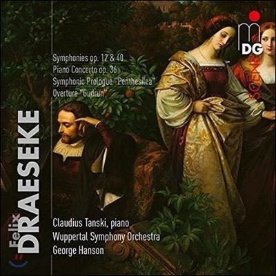 George Hanson 펠릭스 드레제케: 교향곡 Op.12 & 40, 피아노 협주곡 Op.36 (Felix Draeseke: Orchestral Works)