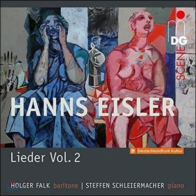 Holger Falk 한스 아이슬러: 39곡의 가곡 모음 2집 (Hanns Eisler: Lieder Vol.2)