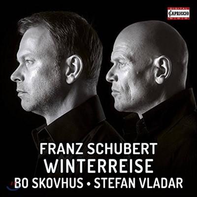 Bo Skovhus / Stefan Vladar 슈베르트: 겨울나그네 (Schubert: Winterreise Op.89 D911)