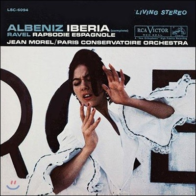 Jean Morel 알베니즈: 이베리아 전곡 / 라벨: 스페인 랩소디 (Albeniz: Iberia (complete)/ Ravel: Rapsodie Espagnole) [2 LP]