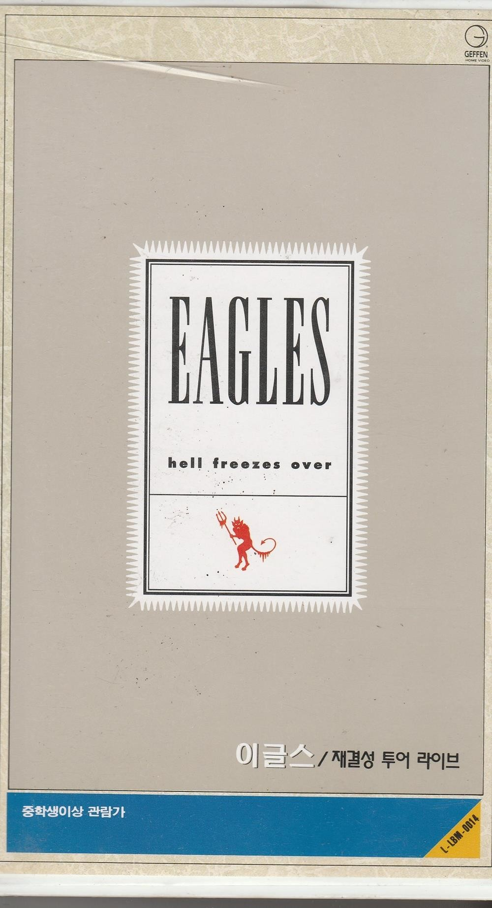 [비디오 테이프] Eagles - Hell Freezes Over