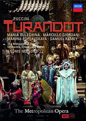Andris Nelsons 푸치니 : 투란도트 (Puccini: Turandot)