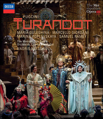 Maria Guleghina 푸치니: 투란도트 (Puccini: Turandot)